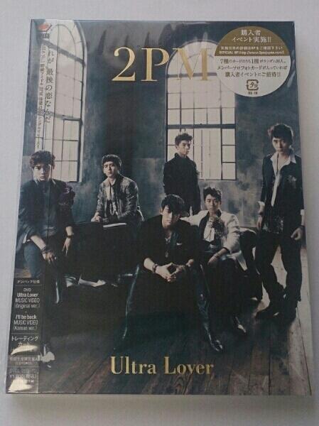 CD+DVD[2PM]初回生産限定盤A[Ultra Lover]3rdシングル