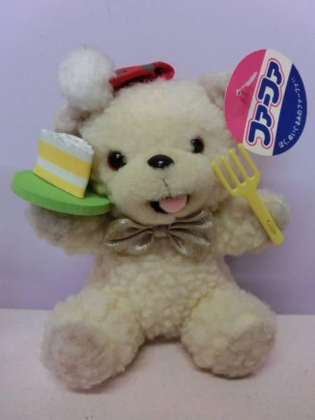 ファーファ スナッグルベア◆ビンテージ 昭和レトロ ぬいぐるみ人形 Snuggle Bear stuffed toy Plush VINTAGE◆テディベア Teddy bear_画像1