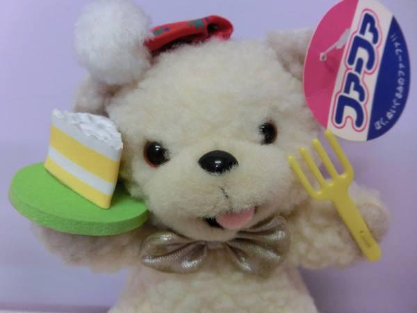 ファーファ スナッグルベア◆ビンテージ 昭和レトロ ぬいぐるみ人形 Snuggle Bear stuffed toy Plush VINTAGE◆テディベア Teddy bear_画像2