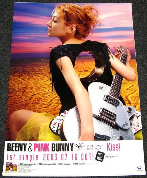 M7 BEENY & PINK BUNNY/Kiss! 告知ポスター