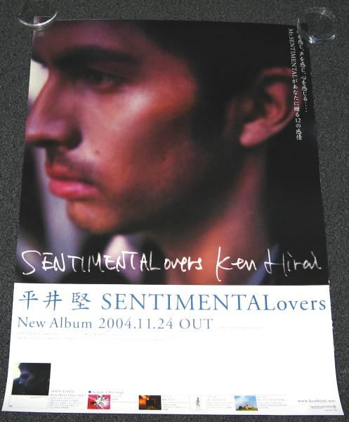 M 平井堅/SENTIMENTALovers 告知ポスター