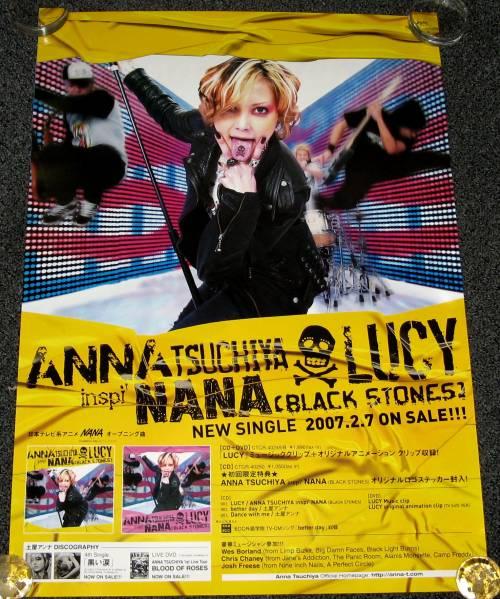 ω6 土屋アンナ/LUCY 告知ポスター