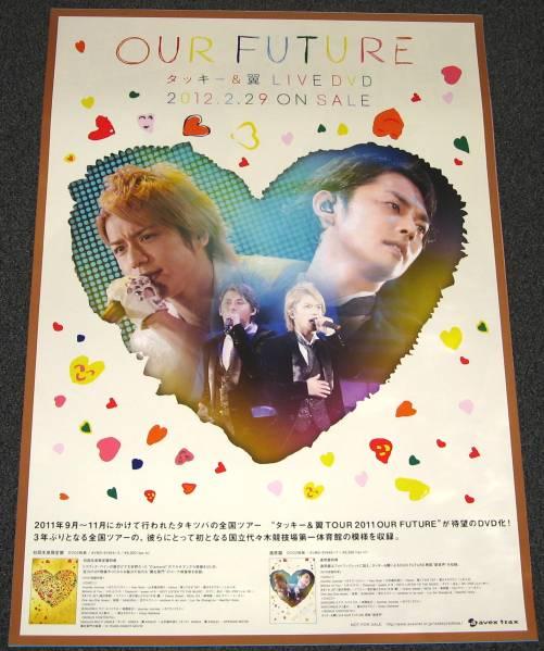 M3 タッキー&翼/TOUR2011 OUR FUTURE 告知ポスター