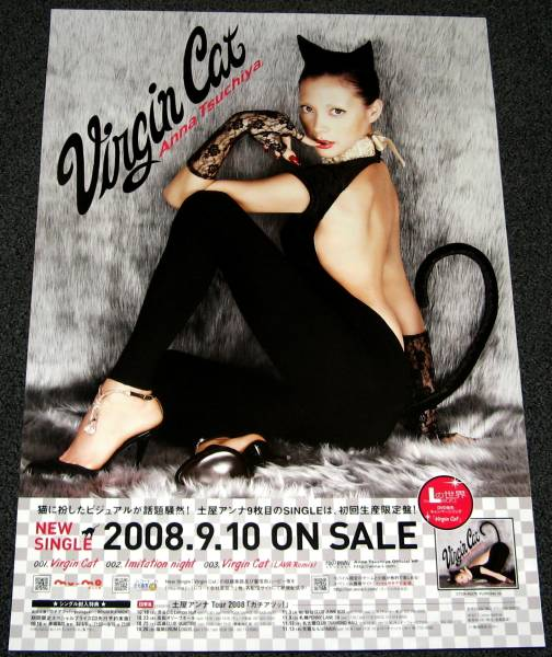 M2 土屋アンナ/Virgin Cat 告知ポスター