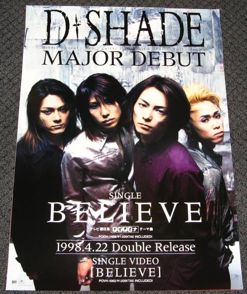7◎ D-SHADE /BELIEVE 告知ポスター