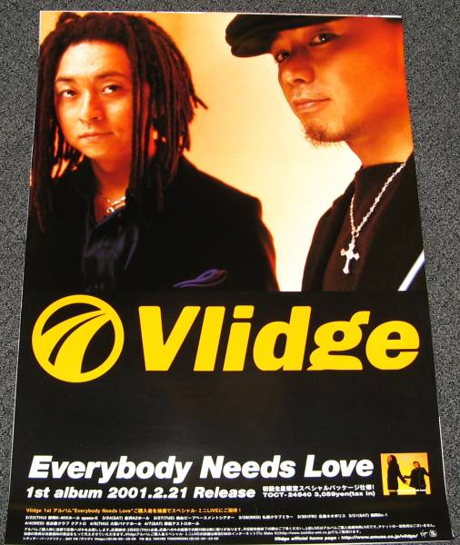 M7 Vlidge /Everybody Needs Love 告知ポスター