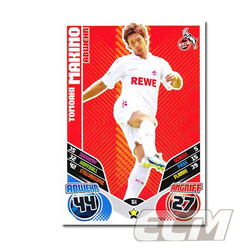 【MA11-12】槙野智章(日本代表) 1FCケルン カード 11-12 サッカーカード_画像1