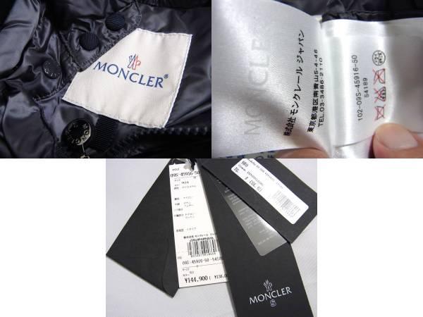 定価14万 MONCLER S sacai SHO レイヤード ダウン ジャケット 0 サカイ_画像3