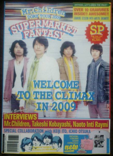Mr.Children DOME TOUR 2009 パンフレット ミスチル