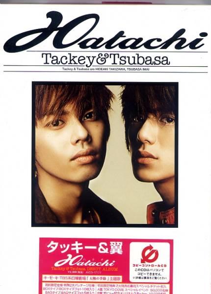 [タッキー&翼]【初回限定】CD■「Hatachi」アルバム/送料340円