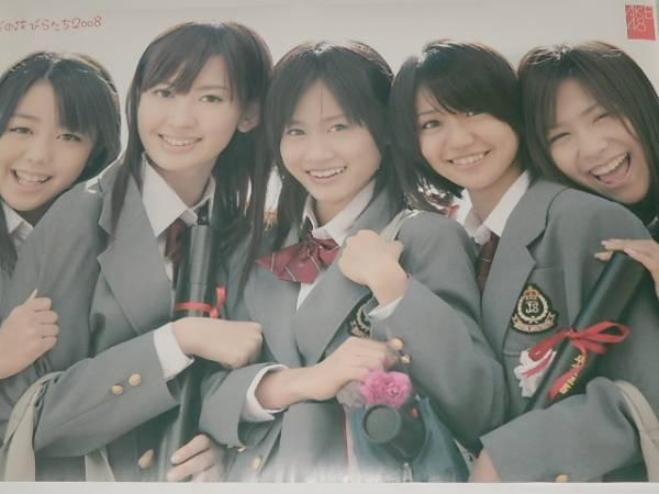 未使用 『 AKB48 / 桜の花びらたち 2008 』 B3ポスター ライブ・総選挙グッズの画像