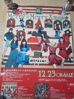 E-girls Merry×Merry Xmas ポスター