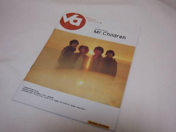 Mr.children☆ミスチル REFLECTION チラシ ツタヤ HMV