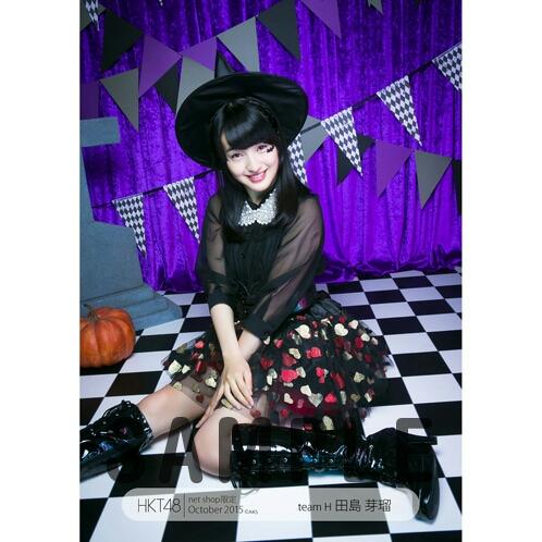 田島芽瑠 2015年10月 net shop HKT48 個別生写真 5枚 セット