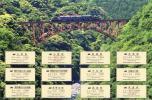 南阿蘇鉄道 御来訪全10駅記念硬券入場券13枚セット 高森駅