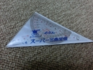 新品■■三角定規2種、分度器セット