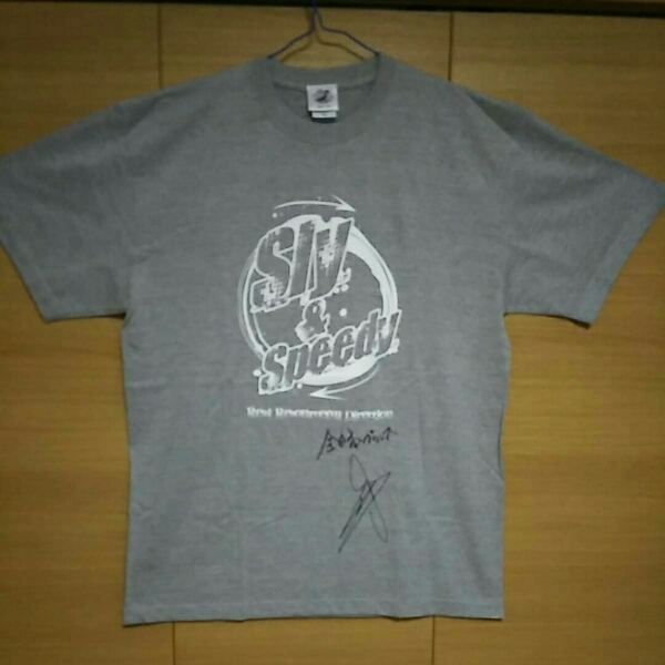 新日本プロレス 金丸義信 直筆サイン入りTシャツ グッズの画像