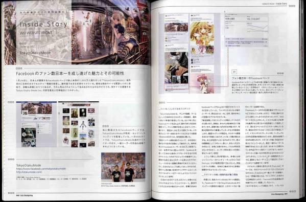 【d3037】13.3 ウェブデザイニング/レスポンシブWebデザイン..._画像3