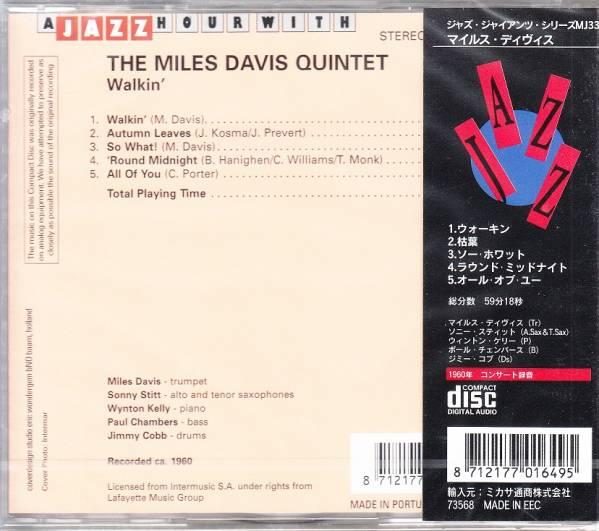 【新品・即決CD】マイルス・デイヴィス・クインテット/Walkin'_画像2
