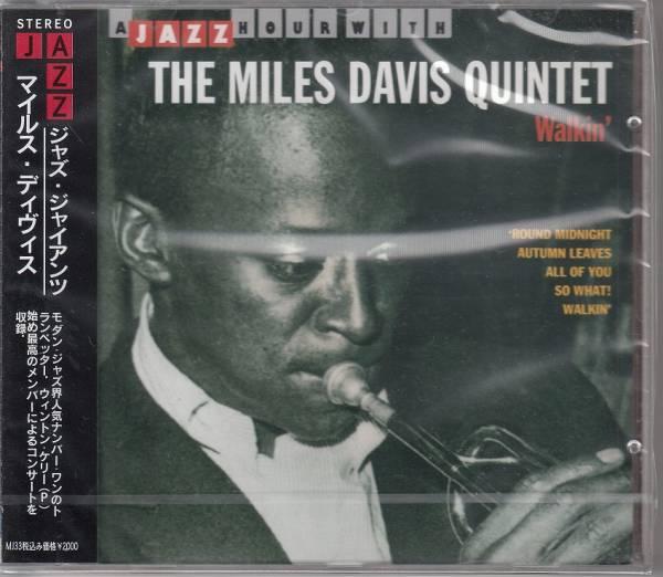 【新品・即決CD】マイルス・デイヴィス・クインテット/Walkin'_画像1