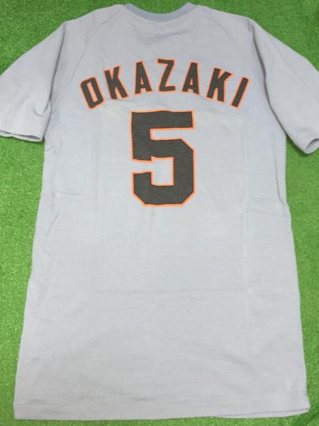 巨人軍5 岡崎郁 実使用 練習用ビジターユニフォームシャツ