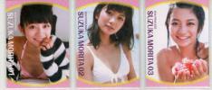 ボム森田涼花BOX3枚 森田涼花 検索画像 8