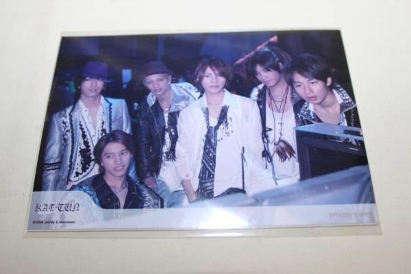 KAT-TUN 6人集合 ジャニーズウェブオフショット写真4枚セット