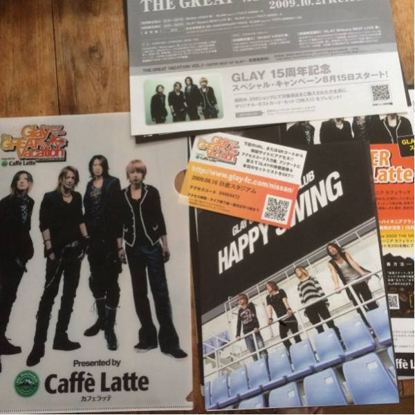 GLAY Caffe Latte Great Vacation クリアファイル 備品