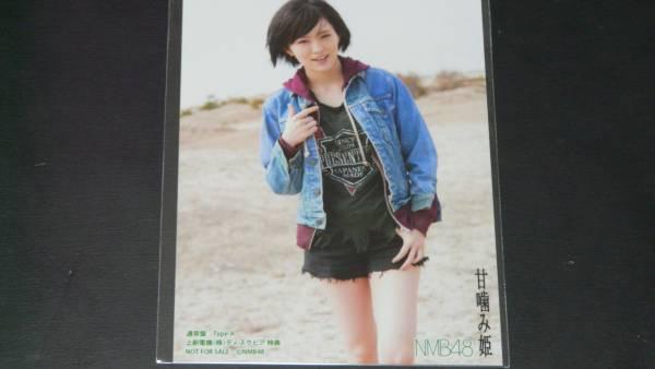 NMB48甘噛み姫タイプA上新電機ジョーシン店特典外付け山本彩_画像1