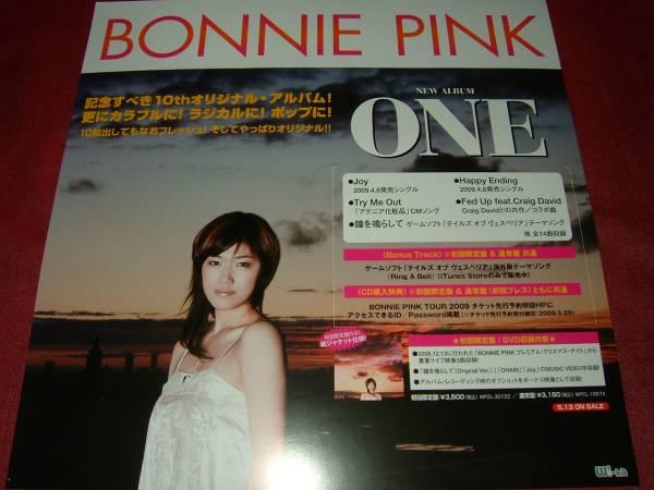 【ポスターHB】 BONNIE PINKボニーピンク/ONE 非売品!筒代不要!
