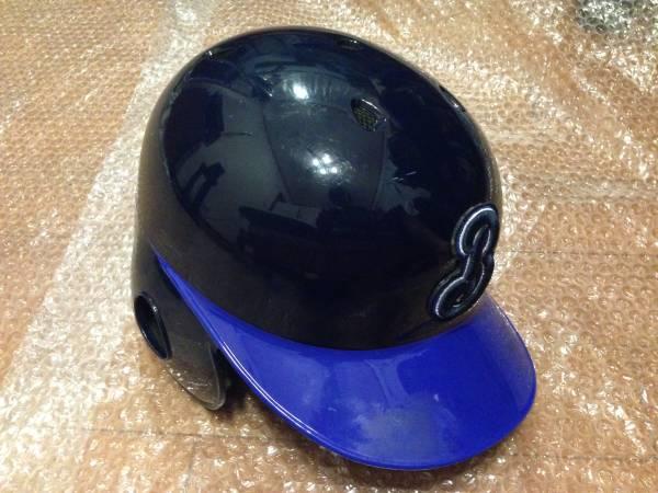 DeNA 石川雄洋選手 実使用ヘルメット 支給品 横浜ベイスターズ