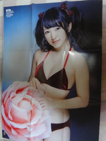 ★向井地美音 朝長美桜 両面ポスター