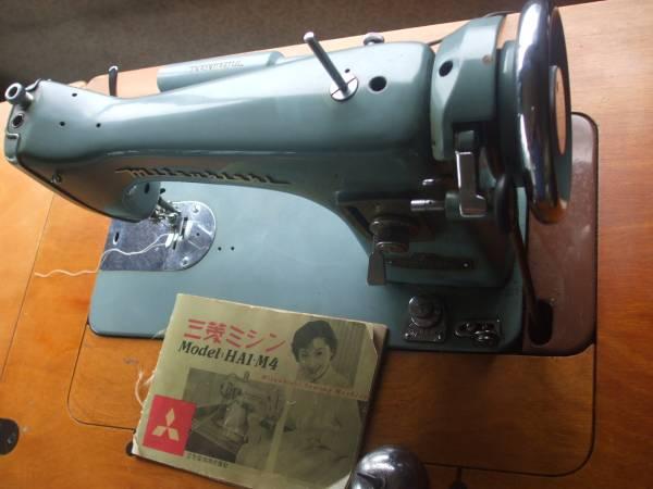 Actual Work Mitsubishi Sewing Machine Pairji Bread Was Beautiful Enchanting Mitsubishi Sewing Machine Manuals