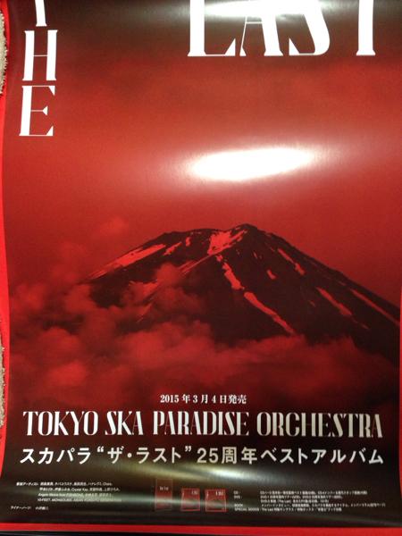 東京スカパラダイスオーケストラ[THE LAST]告知ポスター新品!