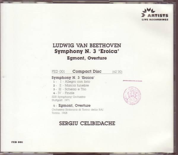 ベートーヴェン 交響曲第3番「英雄」 チェリビダッケ [ARTISTS]_画像2