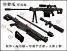 模型 ペーパークラフト M82A1バレットM82完全版