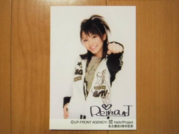 2004/5/18【田中れいな】ハロショ名古屋店3周年記念サイン生写真