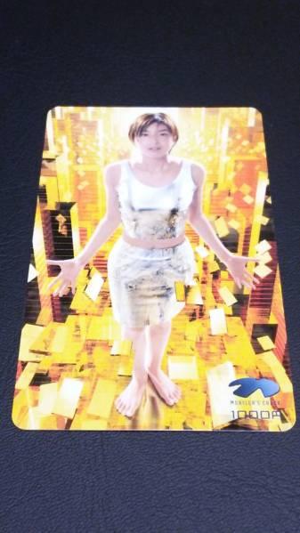 広末涼子 ドコモ モバイラーズチェック 1000円分 期限切れ A_商品状態は、画像で、ご確認下さいませ。