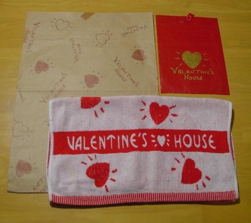 【中古】バレンタインハウス☆ハンドタオル&SHOP袋☆とんねるず