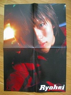 W-INDS.RYOHEI非売品4つ折り両面カラーポスター