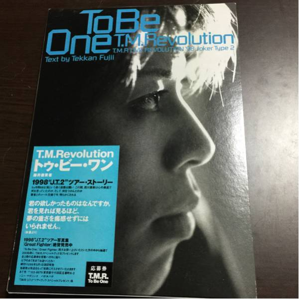 11.【T.M.Revolution】「To Be One」