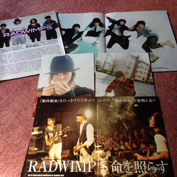 【切り抜き】RADWIMPS 29ページ/野田洋次郎