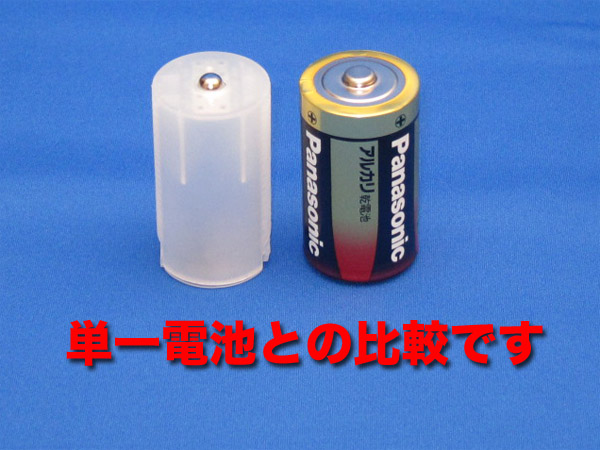 * AA battery . single one battery . conversion is possible convenient adaptor 4 piece