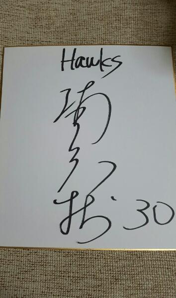 福岡ソフトバンクホークス溝口大樹直筆サイン色紙