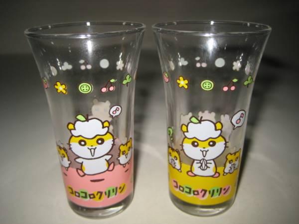 2001 サンリオ コロコロクリリン グラス ガラスコップ 2個セット グッズの画像