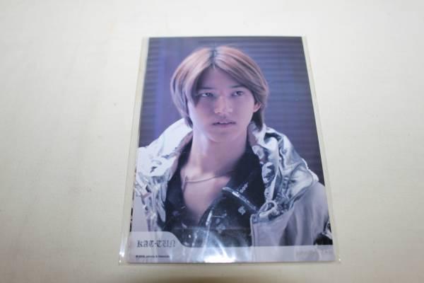 KAT-TUN 田口淳之介ジャニーズウェブオフショット写真4枚セット