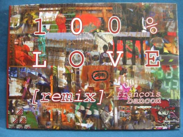 初版★100%LOVE / フランソワ バンコン CD付き