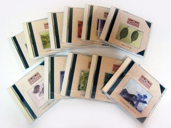 ■「青春NOTE歌BOOK70年代ベストソングコレクション」中古CD11枚