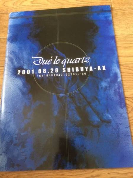 Due'le quartz 2001,08.28 SHIBUYA-AX パンフレット 雅-miyavi-