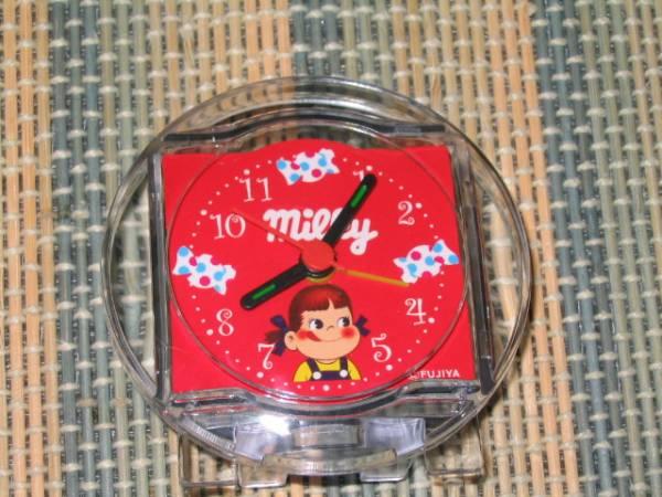 ★★非売品★ペコちゃん★目覚まし時計★★